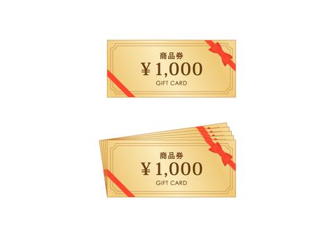Gift certificate 1000 yen gold