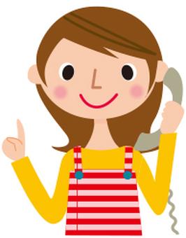 Housewife phone