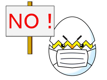 Demonstration 2 opposite egg