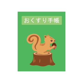 Squirrel notebook (squirrel)