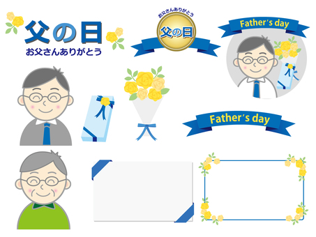 Various sets of Father's Day