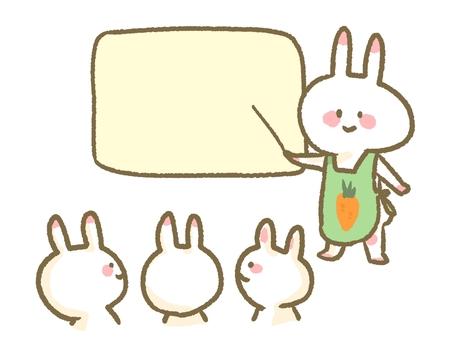 지도를하는 토끼