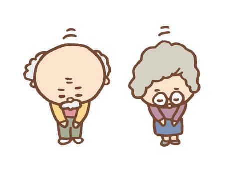 老夫婦 お辞儀