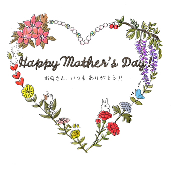 Mothers day card background white