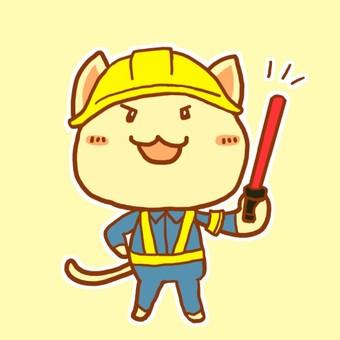 Work cat _ traffic guide