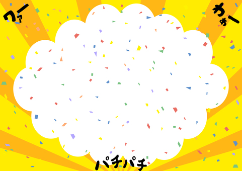 Speech bubble confetti concentrated lines background cheers applause