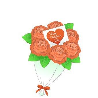 Valentine 035