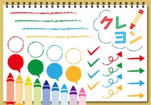 Crayon's material set
