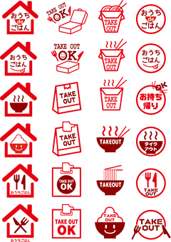Home rice icon