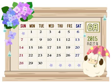 2015 calendar June
