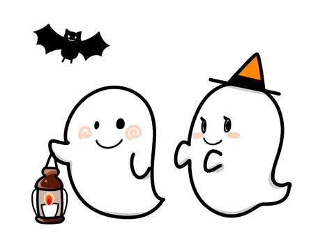 Ghost date