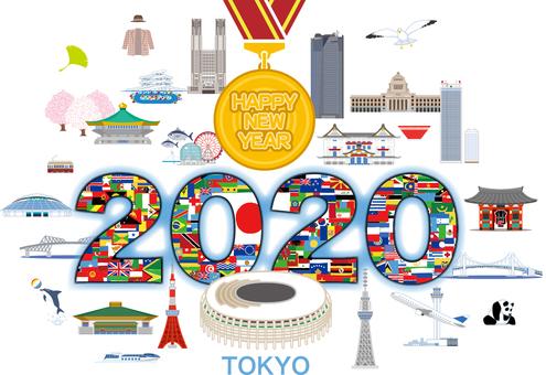 2020 Tokyo Olympics New Year's card