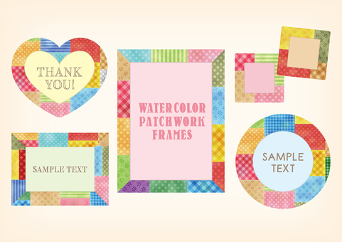 Watercolor touch patchwork frame set