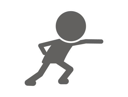 Stickman pictogram _ punch