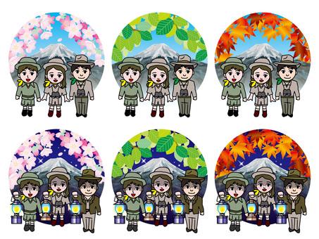 Four Season Summary (54) Mt. Fuji and Boy Scouts