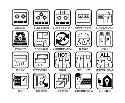 Equipment-icon-house