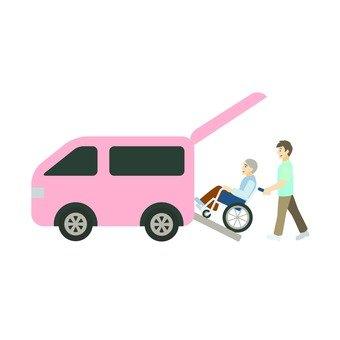 개호 택시 (1)