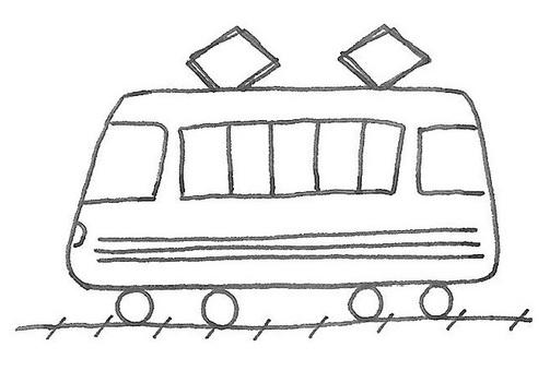 Train train