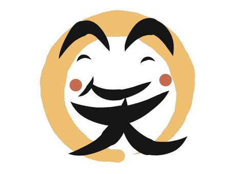 Smile (brush character)