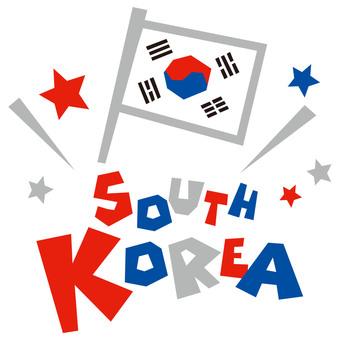SOUTH KOREA · 한국 ☆ 폿뿌로고