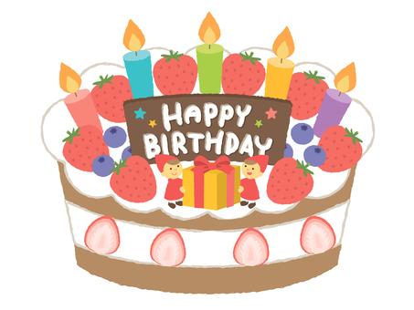 生日蛋糕(白色背景)