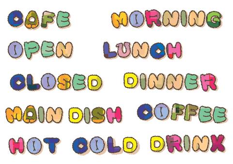 Characters used in menus
