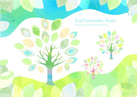 Leaf frame 4