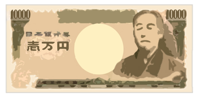 Money ten thousand yen bill 1