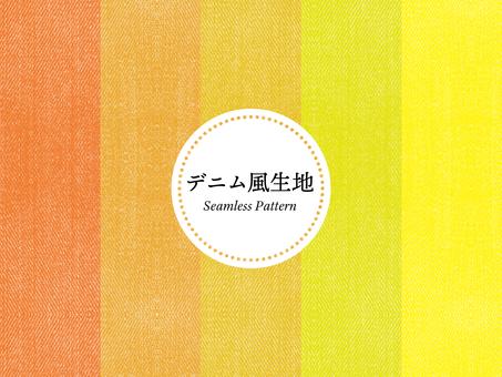 Denim fabric style pattern 5