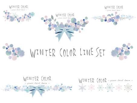 겨울 색 라인 세트 ver02