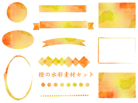Watercolor background set ver 15
