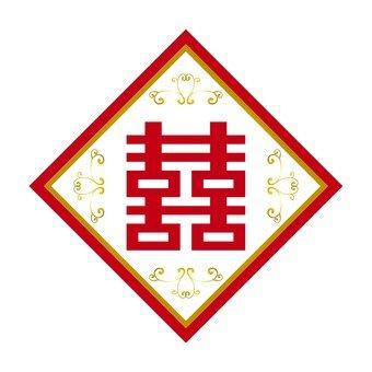 중국 벽걸이
