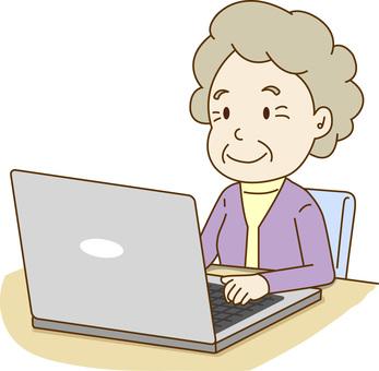 Grandma who operates a laptop computer
