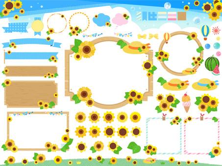 Sunflower seasonal wooden frame set