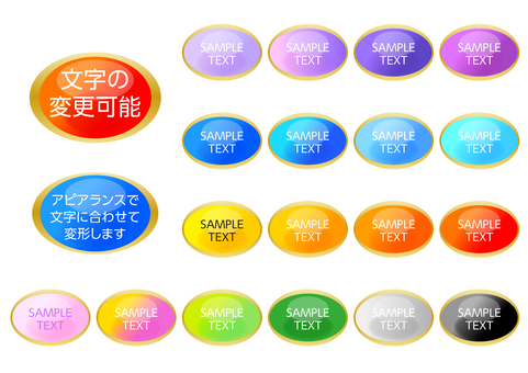 Editable colorful circular button set