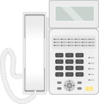 Business phone 2