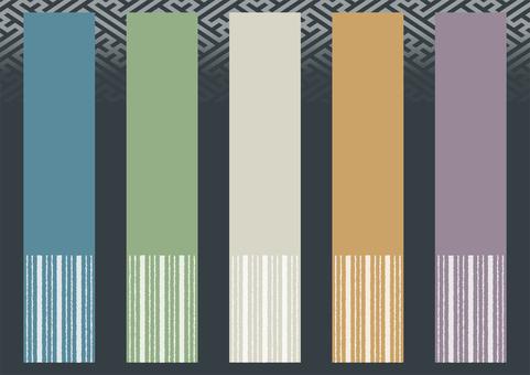 Japanese pattern title frame