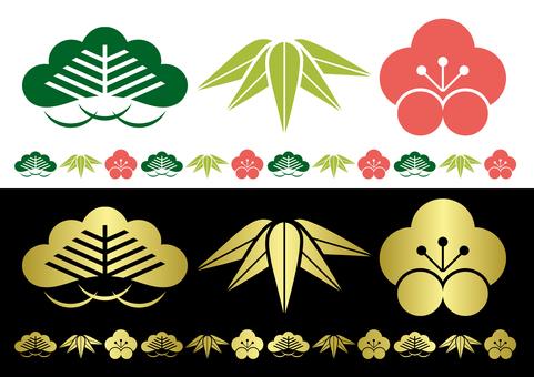 Shochiku Icon icon