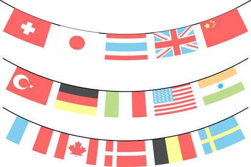 Wan flag