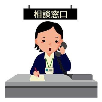 Consultation desk 2