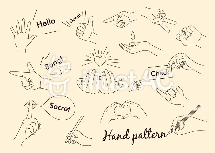 手のパターン集 手描きのイラスト素材イラスト No 1205907無料