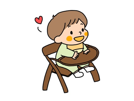 Heart sitting on a baby chair