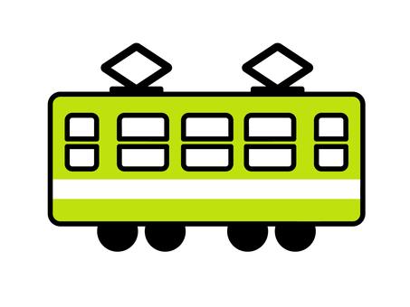 Train _ yellow green