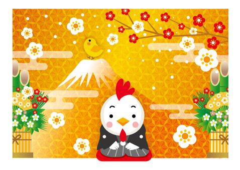 New Year's greetings against Mt. Fuji