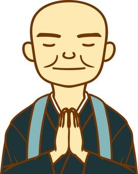 Otodō · handed hands