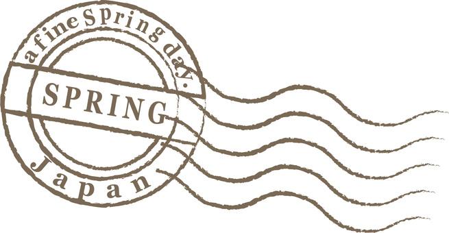 Posta pulu posta markası