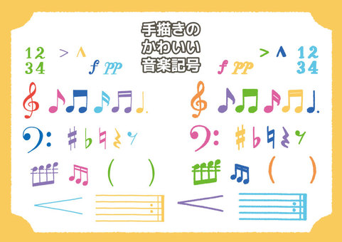 [Music symbols] Cute hand-drawn notes and treble clefs