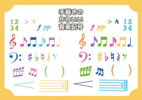【Music Symbol】 Cute hand-drawn notes · Torisa sign