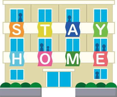 Condominium stayhome