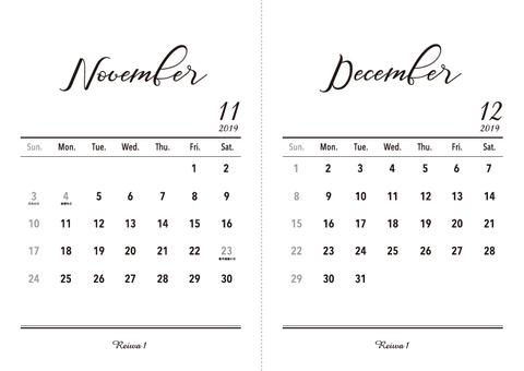 2019カレンダー11月-12月  A5